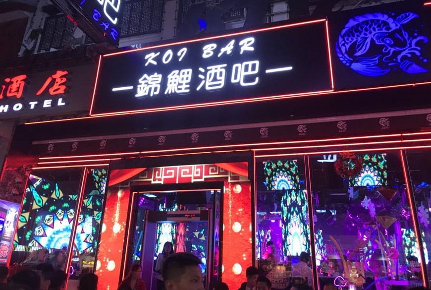 Yangshuo nightlife