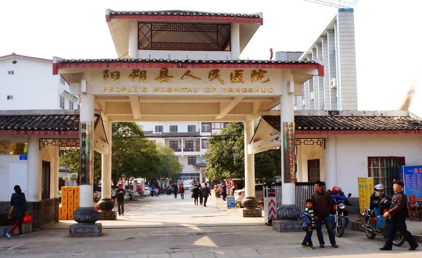 Yangshuo Mountain Retreat Village Tours