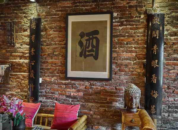 Stylish yangshuo bar - Yangshuo Mountain Retreat