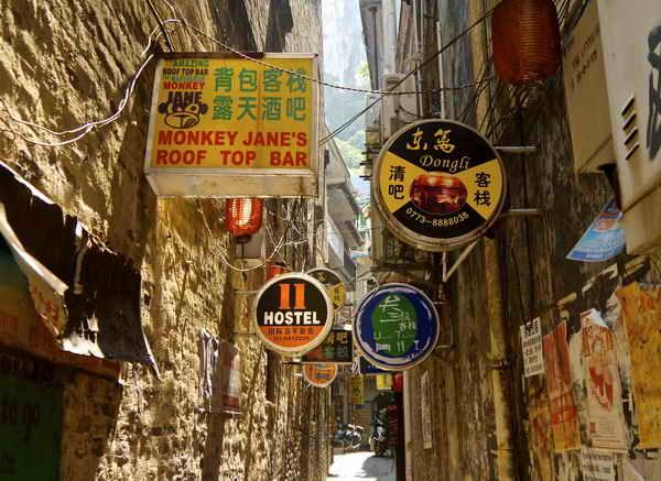 Yangshuo Mountain Retreat recommended Yangshuo bars